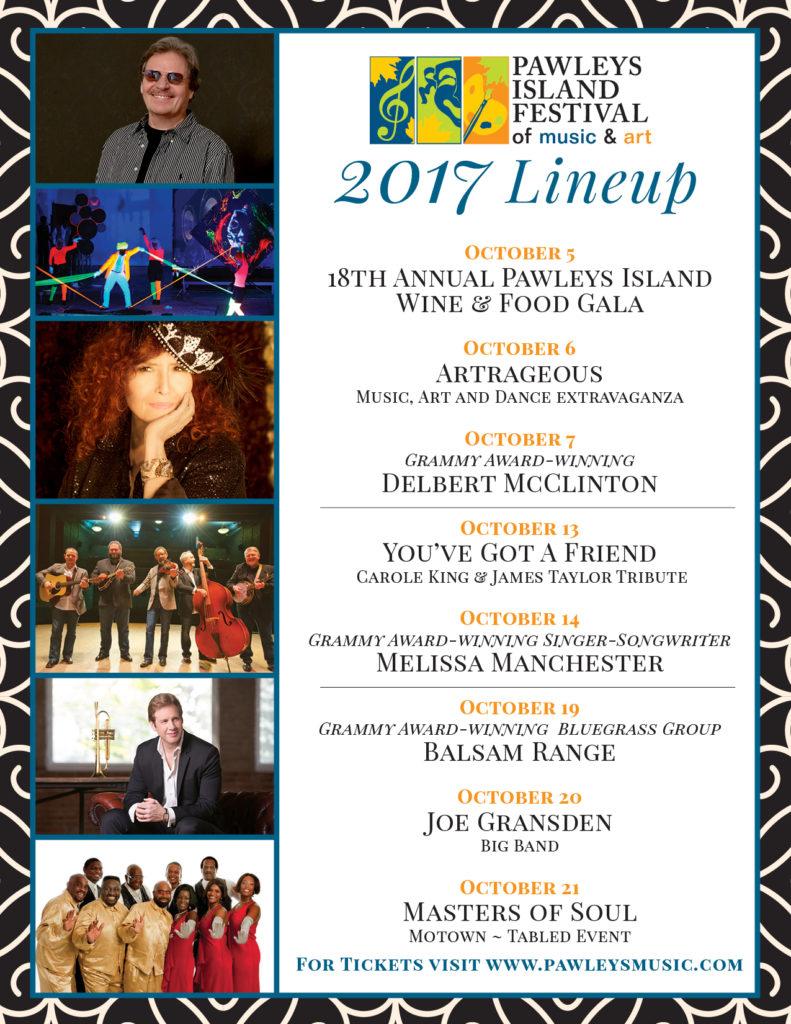 2017-lineup_2