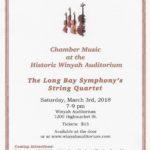 The Long Bay Symphony's Woodwind Quintet
